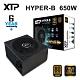 XTP HYPER-B 650W 80Plus銅牌 電源供應器 (DC To DC) product thumbnail 1