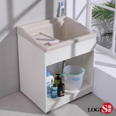 LOGIS 固定洗衣板無門櫃體洗衣槽72CM * 60CM  洗手台