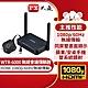 PX大通HDMI無線會議系統傳輸器 WTR-6000 product thumbnail 2
