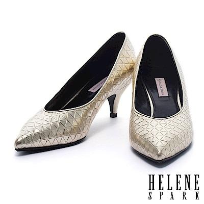 高跟鞋 HELENE SPARK 典雅三角壓紋牛皮尖頭高跟鞋-金