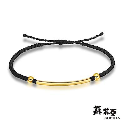 蘇菲亞SOPHIA - G LOVER系列簡單愛黃金黑手環