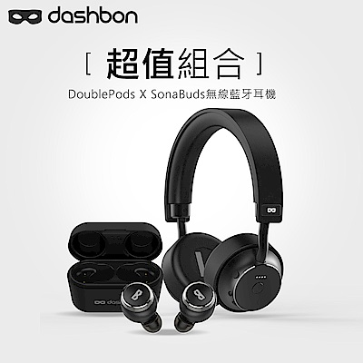 【Dashbon】DoublePodsXSonaBuds無線藍牙耳機 超值組(F8S+BT @ Y!購物