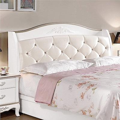 文創集 碧琳達法式白5尺皮革雙人床頭箱(不含床底)-151.5x25x103cm免組