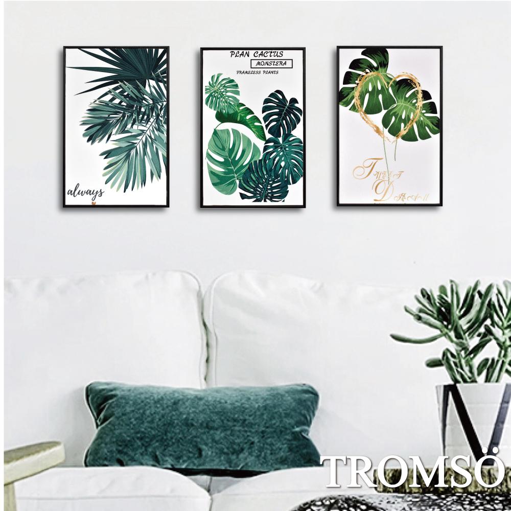 TROMSO 北歐生活版畫有框畫-叢林風尚WA94(三幅一組)