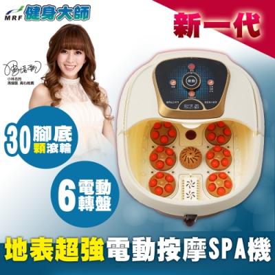 健身大師—超循環水療SPA電動滾輪足浴機(顏色隨機)
