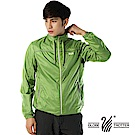 【遊遍天下】男款反光防曬防風防潑水輕量外套G0310淺綠