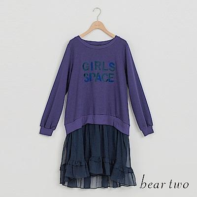 beartwo 女孩空間甜美休閒一件式洋裝(二色)