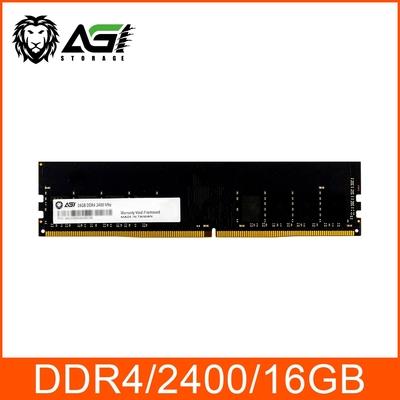 AGI 亞奇雷 DDR4 2400 16GB 桌上型記憶體(AGI240016UD138