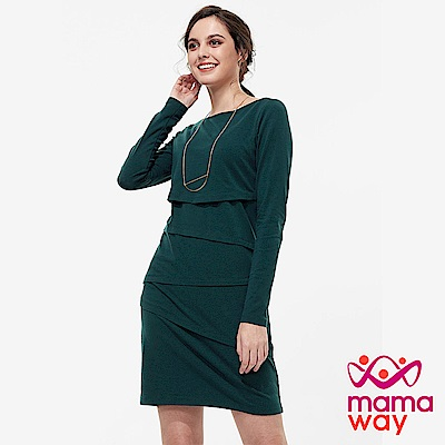 mamaway媽媽餵 -彈性孕哺洋裝(共兩色)
