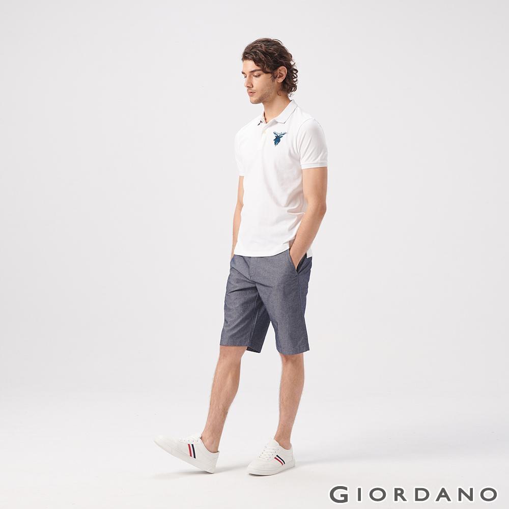 GIORDANO 男裝素色修身百慕達短褲-88 海軍藍