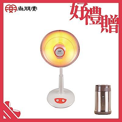 尚朋堂碳素定時電暖器SH-8080C