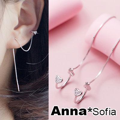 AnnaSofia 獨特三角甜心耳扣耳線款 925銀針耳針耳環(銀系)