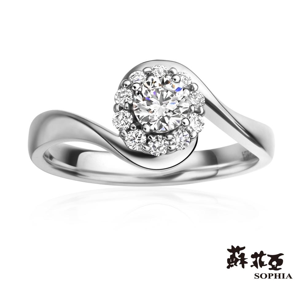SOPHIA 蘇菲亞珠寶 - 真愛限定 0.30克拉 18K白金 鑽石戒指