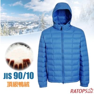 瑞多仕 男30丹超連帽輕羽絨衣(JIS 90/10).羽絨外套.保暖外套.雪衣_RAD775 穹藍灰色