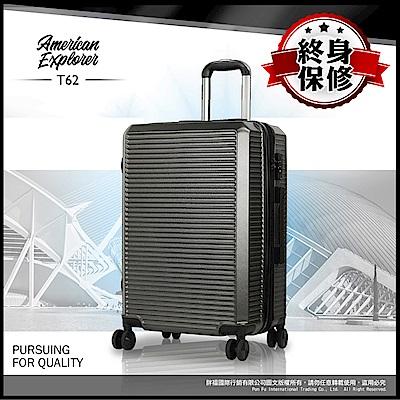 American Explorer 行李箱25吋 超大容量 可加大拉鍊層T62 (曜岩黑)
