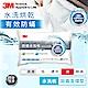 3M 新一代防蟎水洗枕心-加高支撐型 product thumbnail 2