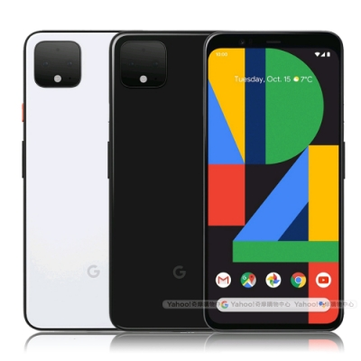 Google Pixel 4 XL (6G/64G) 6.3吋八核心智慧型手機