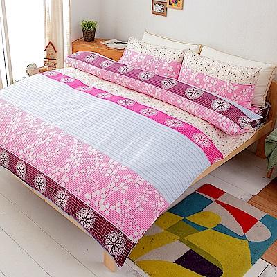午后陽光  柔絲絨加大四件式鋪棉兩用被床包組