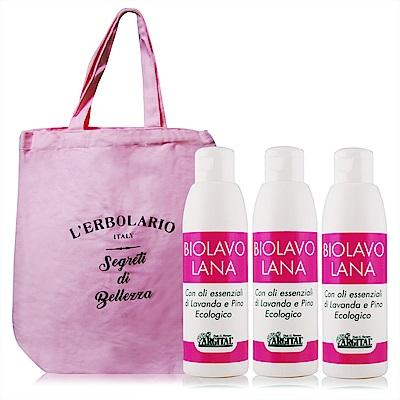 *LERBOLARIO 蕾莉歐 天然精油冷洗精150mlX3送夢想花園帆布包
