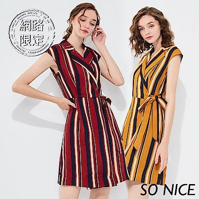 SO NICE優雅蓋袖條紋圍裹式洋裝