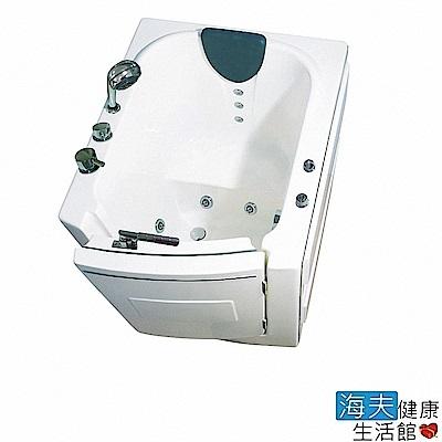 海夫健康生活館 開門式浴缸 外開 101T水柱按摩款 (95*85*100cm)