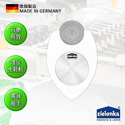德國潔靈康 zielonka 廚房掛式清淨器(附洗滌鋅片)