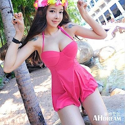AH dream夢想女孩 鋼圈 氣質洋裝式正妹兩件式比基尼泳裝