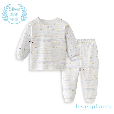les enphants 匹馬棉系列兩粒釦套裝(白色)