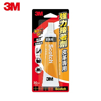 3M 6025 Scotch強力接著劑-皮革專用