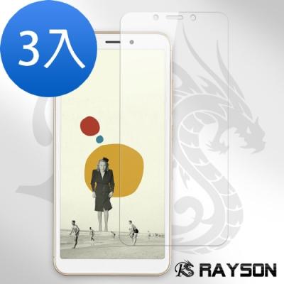 紅米6 透明 高清 非滿版 手機 9H保護貼-超值3入組