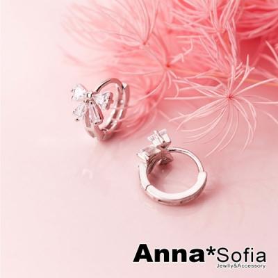 【3件5折】AnnaSofia 蝶晶迷你C圈 925銀針耳針耳環(銀系)