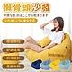 【簡約生活】日系和室風懶骨頭沙發 product thumbnail 2