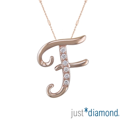 【Just Diamond】Love Letter系列18K金鑽石墜子-F