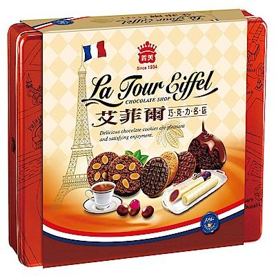 義美艾菲爾巧克力名店禮盒(520g)