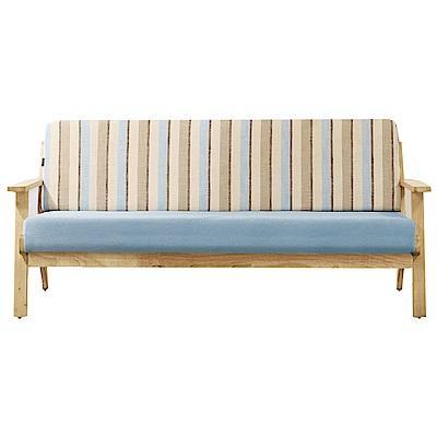 文創集 賽朵兒時尚亞麻布實木三人座沙發椅-177x75x81cm-免組
