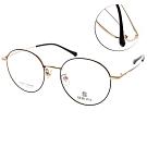 SEROVA光學眼鏡 氣質細圓框款/霧黑-玫瑰金#SP457 C7