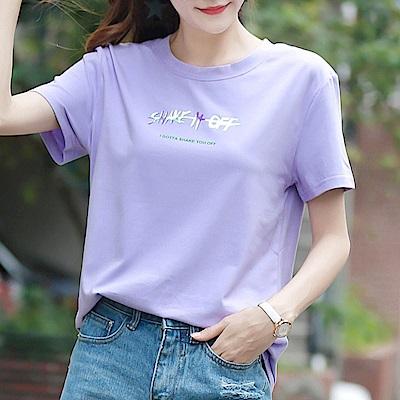 初色  個性文字印花T恤-紫色-(M-2XL可選)