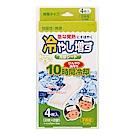 日本KIYOU 退熱貼(4入無香)