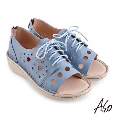 A.S.O 機能休閒 輕量樂活前開式綁帶休閒鞋-淺藍