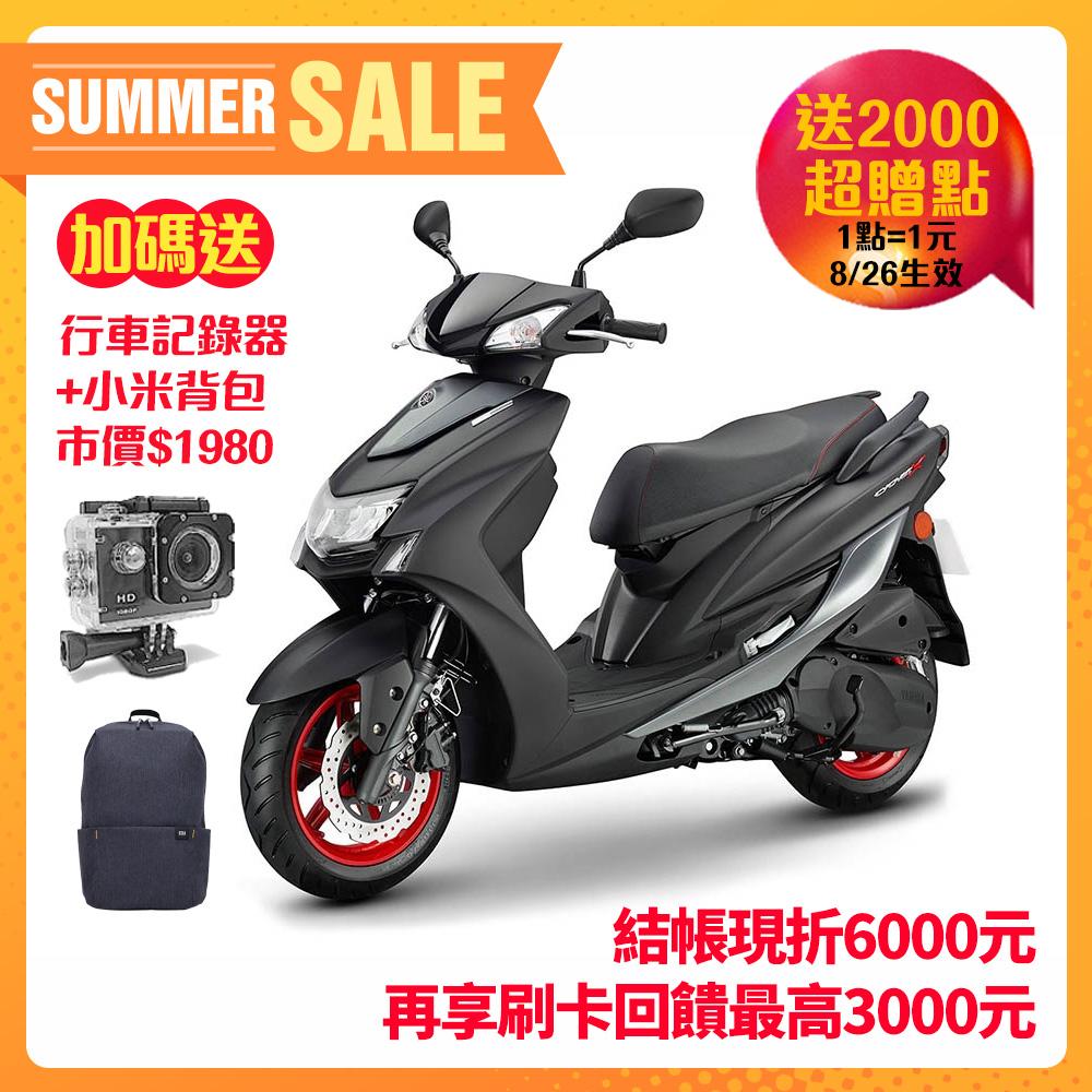 YAMAHA山葉5代新勁戰CygnusX125 ABS版-2020年