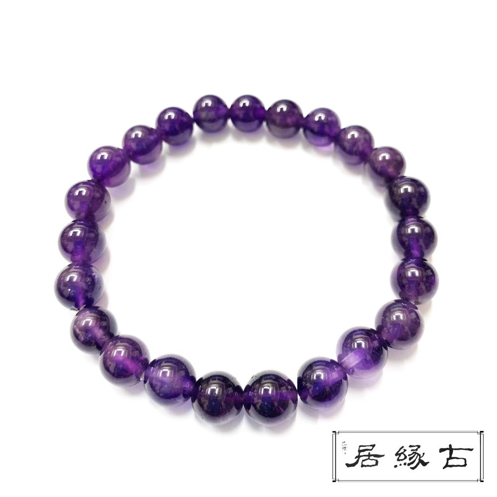【古緣居】紫遇貴人頂級烏拉圭紫水晶圓珠手鍊( 8mm)