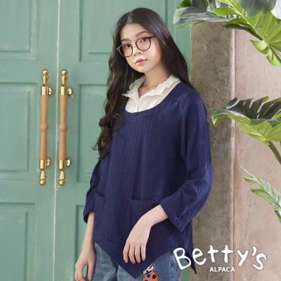 betty's貝蒂思 下擺特殊剪裁典雅襯衫(深藍)