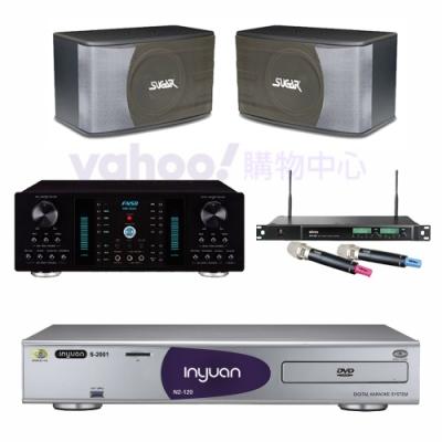 音圓 S-2001 N2-120+FNSD A-350+ACT-589+SK-8610(伴唱機4TB+卡拉OK套組)