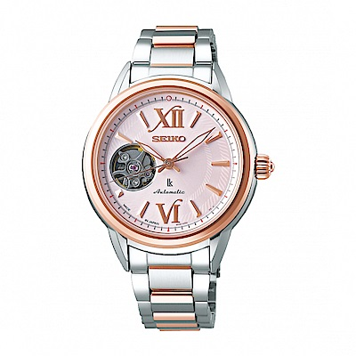 SEIKO LUKIA芯動優雅廣告款機械腕錶SSA796J1/4R38-01W0KS