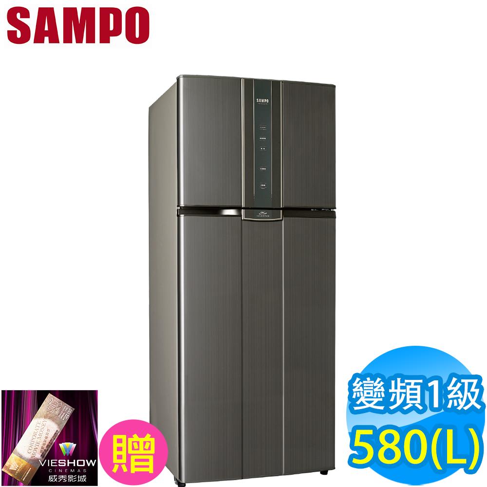 SAMPO聲寶 580L 1級變頻2門電冰箱 SR-A58D(K2) 石墨銀
