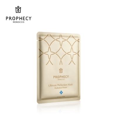 【官方直營】Prophecy Morocco鉑翡斯 完美極萃面膜 鎖水能量單片