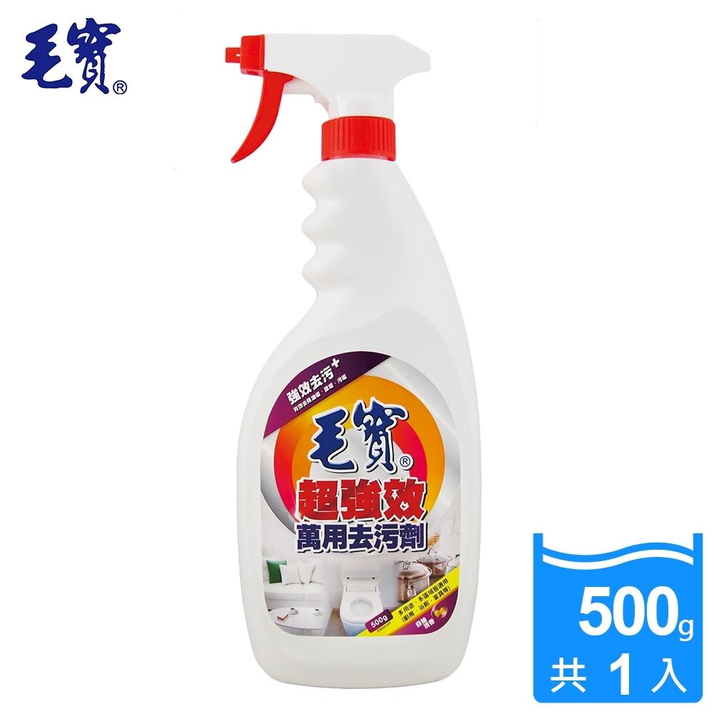 毛寶 超強效萬用去污劑-白柚清香(500g)