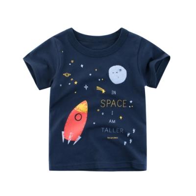 兒童 火箭外太空上衣 TATA KIDS