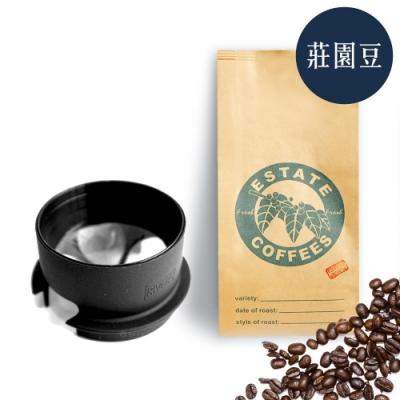 【屋告好喝】現烘莊園咖啡豆半磅+隨行金屬濾杯(可拆式)