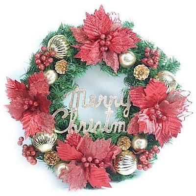 摩達客 20吋大浪漫歐系聖誕花裝飾綠色聖誕花圈(紅金經典系)(台灣手工組裝出貨)